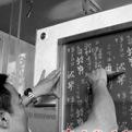 加盟液体壁纸要注意质量是否合格