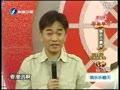 吴宗宪召开记者会回应借款事件