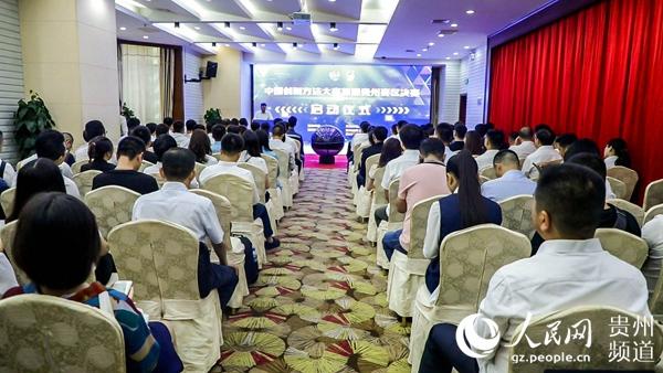 中国创新方法大赛首届贵州赛区决赛在贵阳举行【2】
