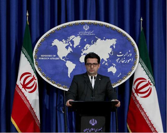 伊朗:不指望欧洲履行核协议