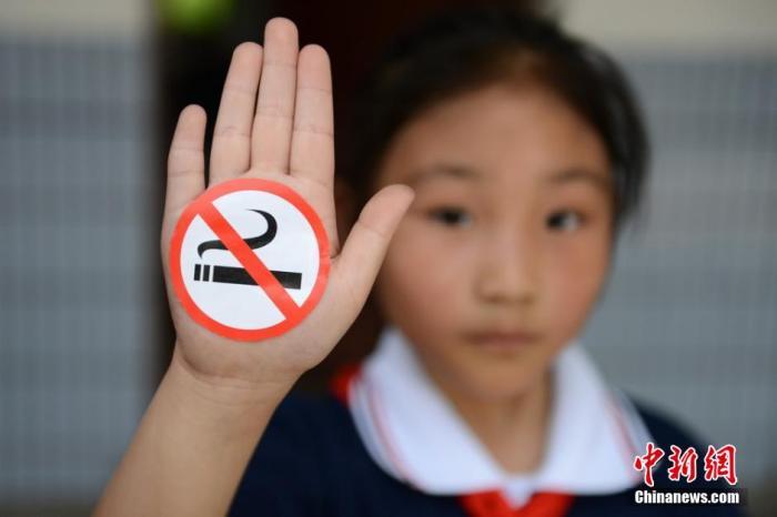中国男性青少年吸烟率达34% 专家呼吁四类人重点戒烟