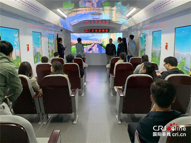 【2020·指尖城市】芜湖持续发力 打造现代化创新之城