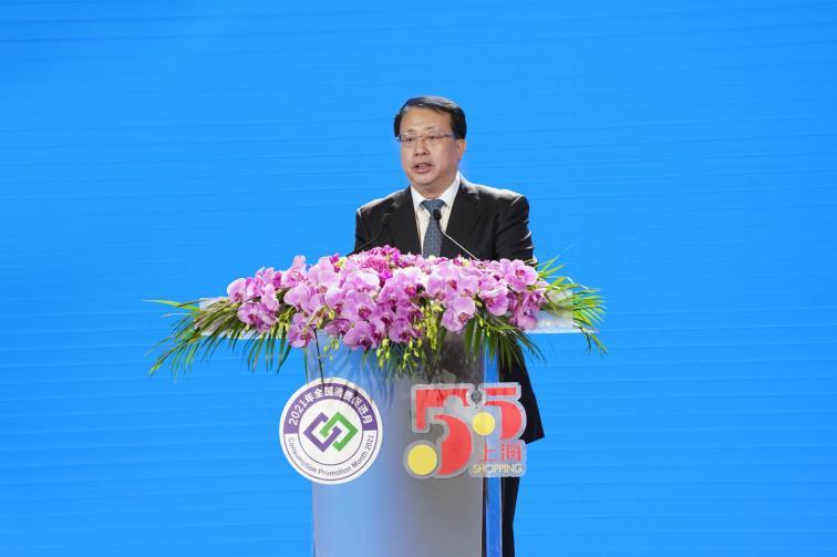2021年全国消费促进月暨上海五五购物节在沪启动插图(3)