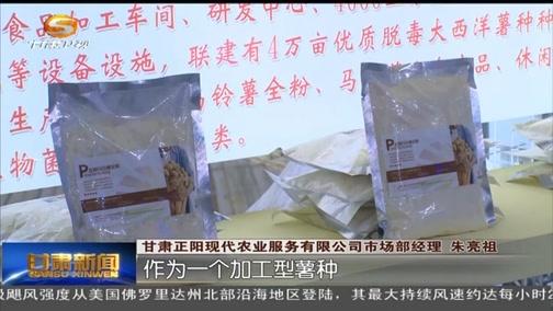 甘肃省中小企业抱团亮相广州中博会 共拓新市场
