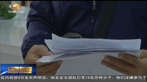 """庆阳:织密""""社会救助网""""惠民政策暖民心"""