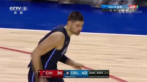 [NBA]慢工出细活 武切维奇转身抛投一气呵成