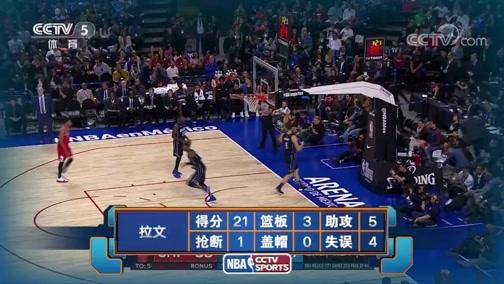 [NBA]常规赛12月14日:公牛VS魔术 拉文集锦