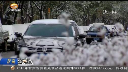 2018年甘肃十大天气气候事件发布