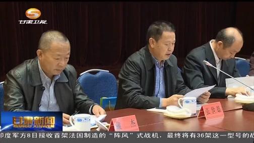 [田东县残疾人联合会新闻]我省治理荒漠化基金会第二届换届会议暨第一次理事会议在兰举行