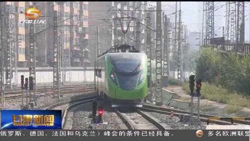 [田东县残疾人联合会新闻]10月11日零时起 我省铁路实施第四季度列车运行图