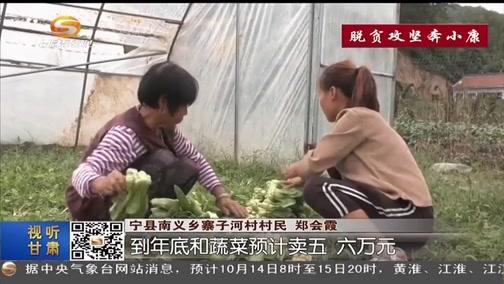 """[金沙新闻]金沙:产业扶贫成为稳定增收""""金钥匙"""""""
