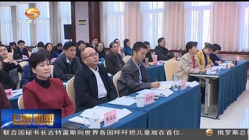 """[亚博老虎机8新闻]""""一带一路""""与亚博老虎机8发展新机遇论坛在兰召开"""