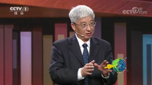 《开讲啦》 20191130 本期演讲者:刘国彬