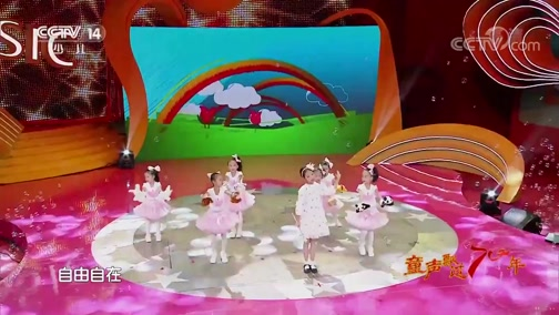 [音乐快递]《梦的眼睛》 演唱:莫婵怡