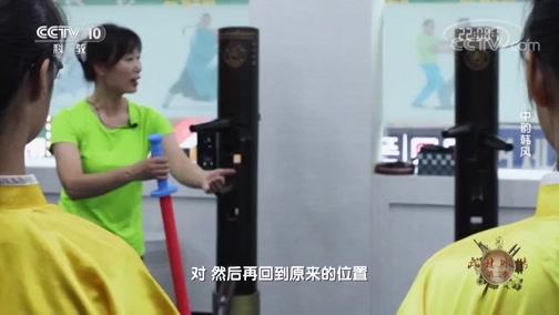 [武林外传]武德与礼节是中国武术最讲求的道德规范
