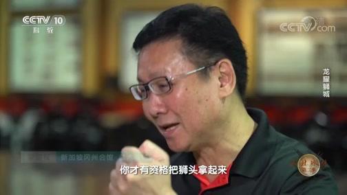[武林外传]冈州会馆舞狮表演
