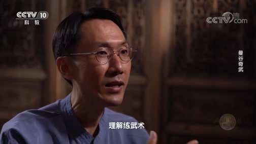 [武林外传]王木源为了传承中国武术开设儿童班