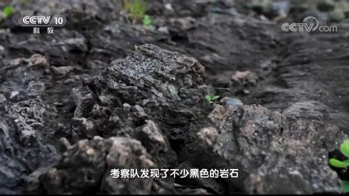 """《地理·中国》 20191216 """"人面山""""谜云 上"""