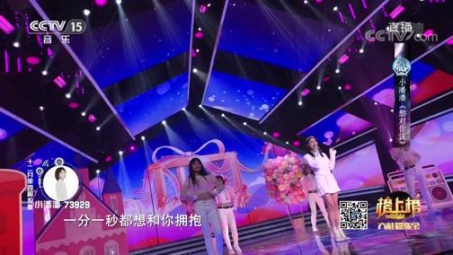 [全球中文音乐榜上榜]歌曲《想对你说》 演唱:小潘潘