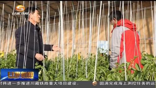 """陇人骄子候选人事迹展播 """"移民书记""""胡中山"""
