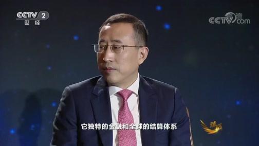 [对话]香港成为中国企业连接世界的平台