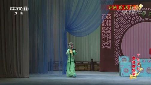 曲�∏G�O� 三清��殿瑞���h 主演:��新芳