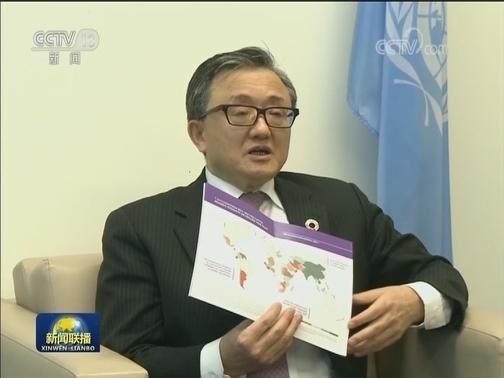 [视频]联合国发布《2020年世界经济形势与展望》报告