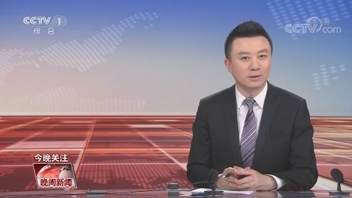 [视频]【央视短评】从鲜亮数据感受民生温度