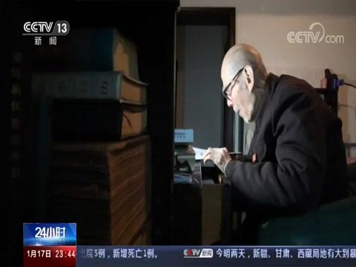 [24小时]赵立老师和他的学生们 爱国敬业 传承一代代学生