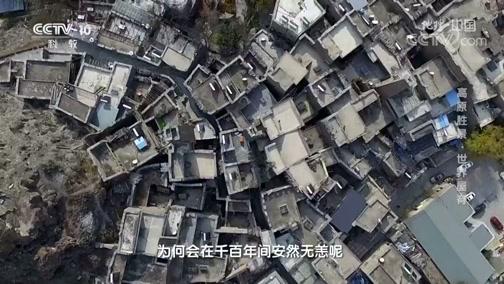 [地理·中国]桃坪羌寨如何屹立千年