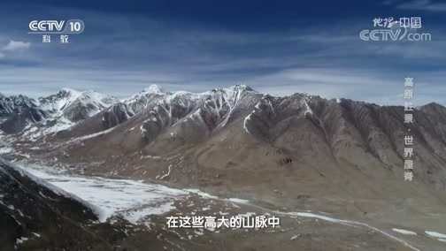 [地理·中国]阿里是西藏平均海拔最高的区域