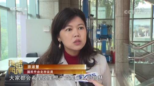 [海峡两岸]郝龙斌宣布参选国民党主席