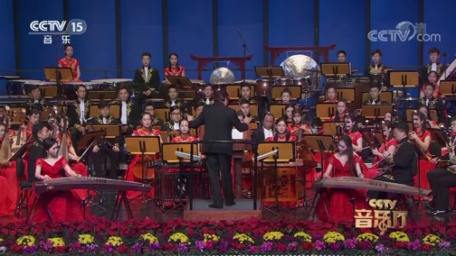[CCTV音乐厅]《茉莉芬芳》 古筝:李卓洋 王茜 指挥:李复斌 协奏:珠海民族管弦乐团