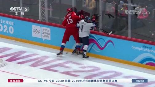 [冰雪]俄罗斯队收获冬青奥会男子冰球冠军