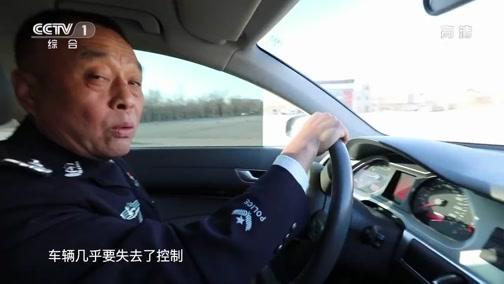[生活提示]高速公路避险要先刹后躲