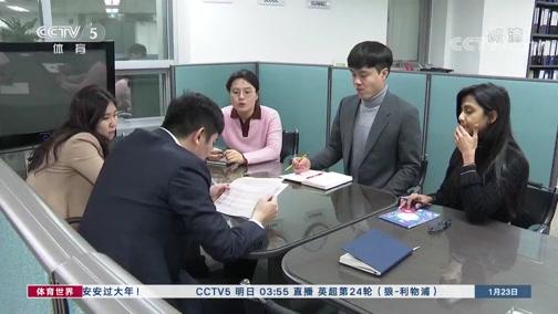[乒乓球]柳承敏向中国人民拜年 向中国乒乓球学习