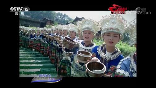 《中国音乐电视》 20200124