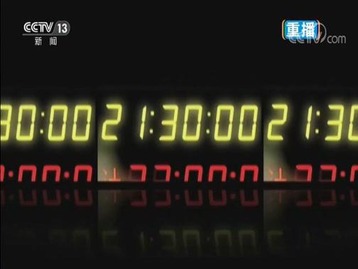 《新闻1+1》 20200123 离汉通道暂时关闭,第一日!