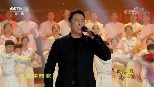[2020合唱春晚]歌曲《大号是中华》 演唱:汪正正