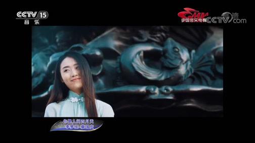 [中国音乐电视]歌曲《你是人间四月天》 演唱:李梦佳 蔡国庆