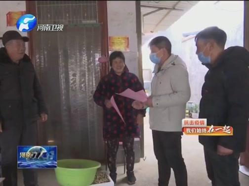 [河南新闻联播]让党旗在防控疫情斗争第一线高高飘扬 许昌:党员坚守防疫一线 守护社区居民健康