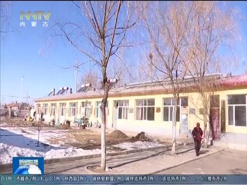 [内蒙古新闻联播]众志成城抗击疫情 乌兰察布部分农村防控意识有待增强