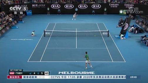 [澳网]德约科维奇战胜蒂姆获得澳网第八冠