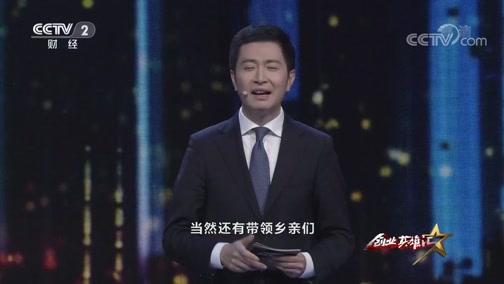 [创业英雄汇]草原绣娘 蒙古族刺绣产业扶贫