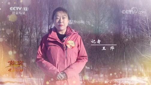 [热线12]2020暖春行动·圆你一个梦想 阳光总在风雨后