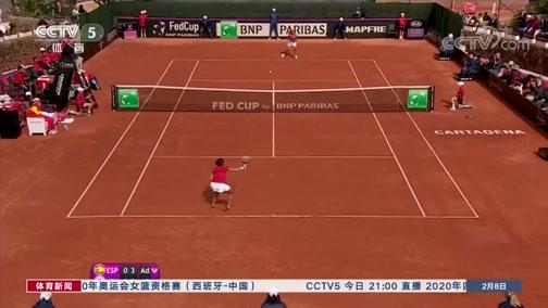 [网球]单场送50个非受迫性失误 大坂直美输球