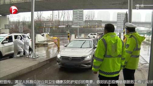 [安徽新闻联播]安徽省启动跨省跨市客运包车业务