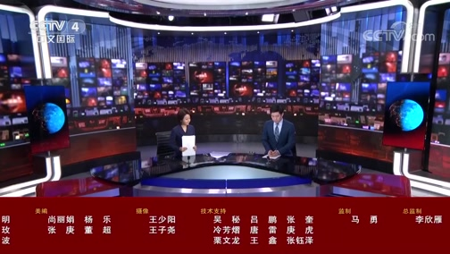 《中国新闻》 20200213 12:00