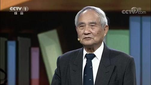[开讲啦]青年提问刘仁俊:普通人该如何保护好长江生态?
