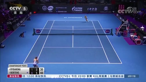 [网球]WTA圣彼得堡站 贝尔滕斯再捧杯